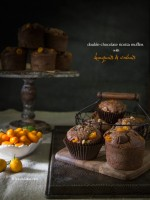 Double Chocolate Ricotta Muffins with Kumquats & Walnuts
