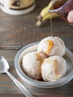 No churn, cream or sugar – Banana-Maple Cinnamon Ice Cream